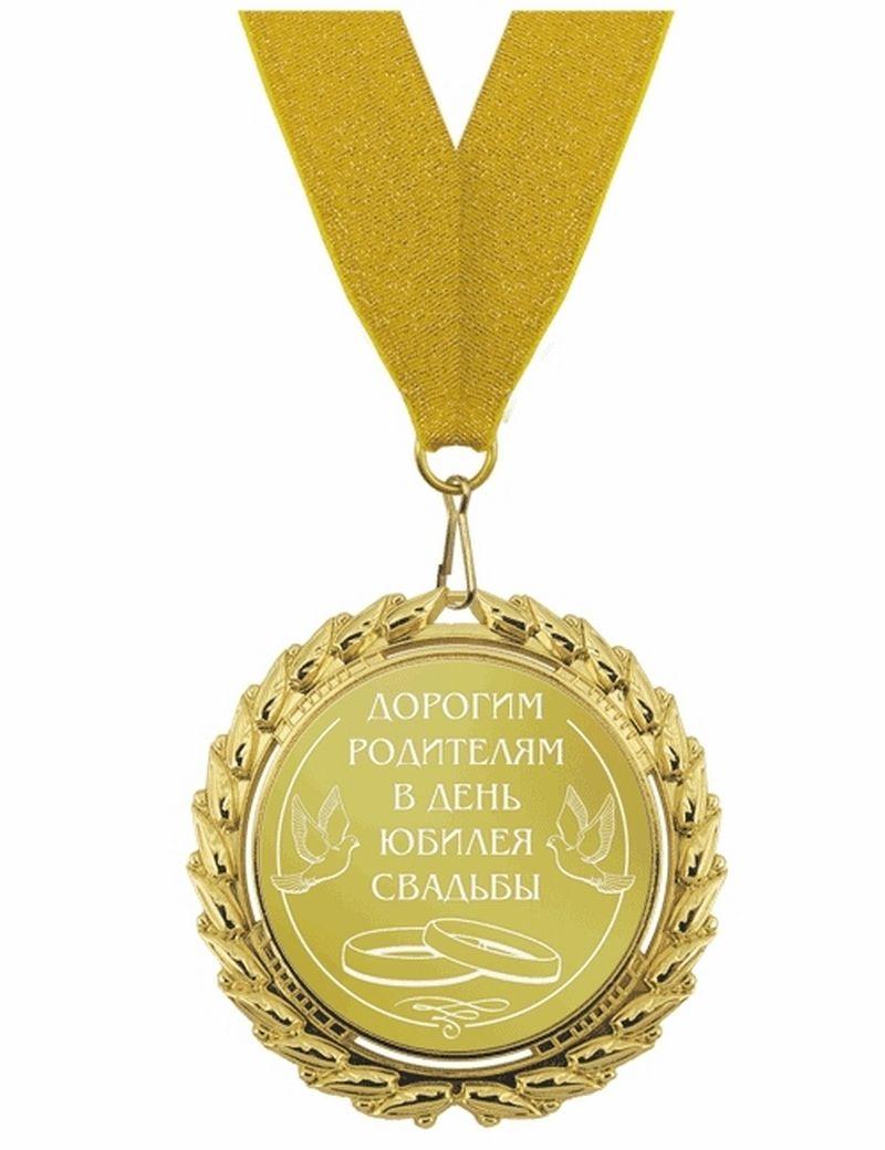 Медали лучшему мужу своими руками