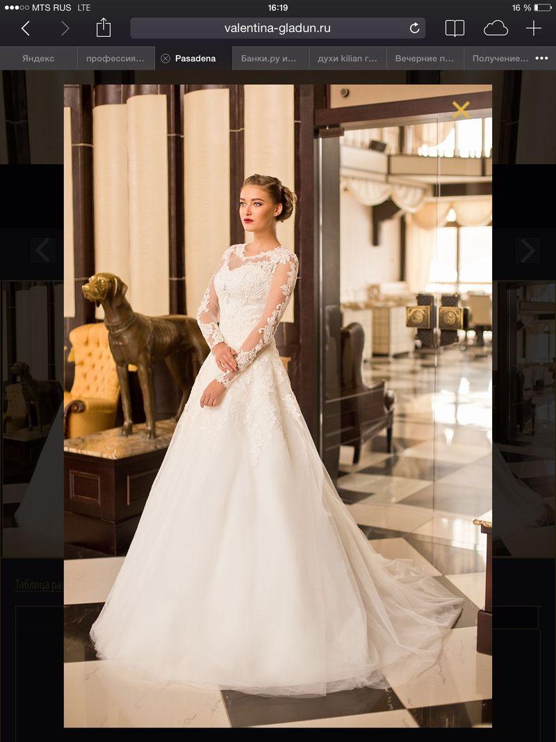 Воронеж кокос свадебный салон
