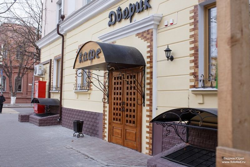 кафе дворик фото днепропетровск