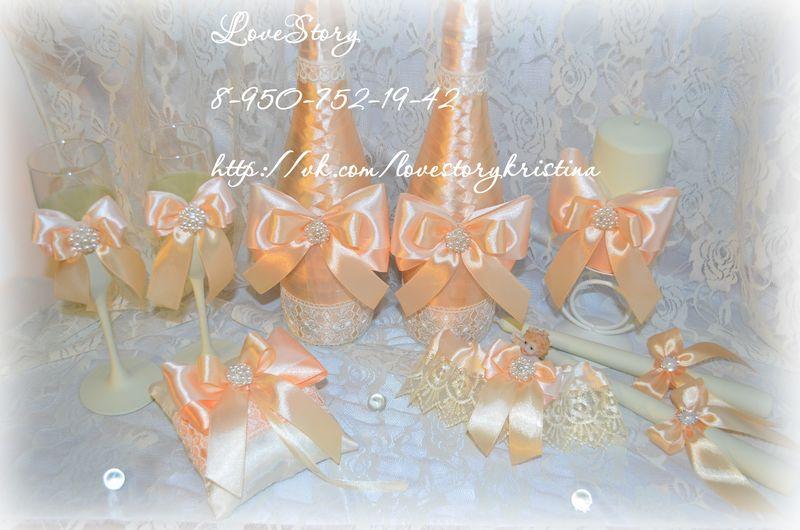Свадебные аксессуары своими руками в персиковом цвете 14