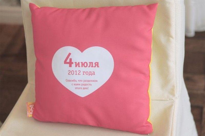 Поздравления с днем рождения с подарком подушка