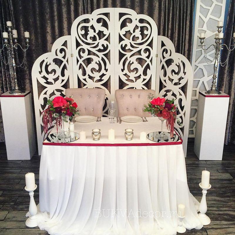 Свадьба ширма своими руками