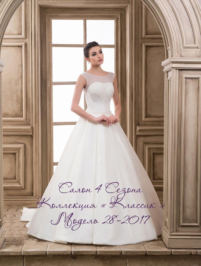Свадебные платья плехановская воронеж