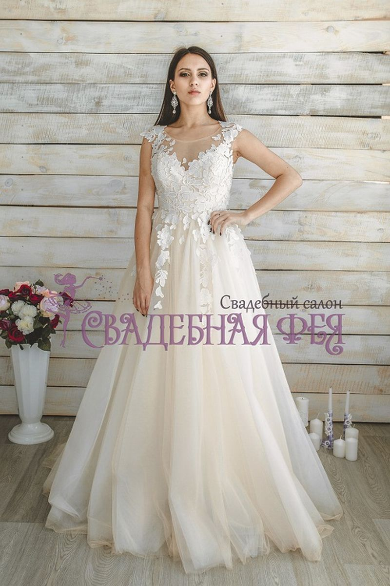 Где в воронеже купить недорогое свадебное