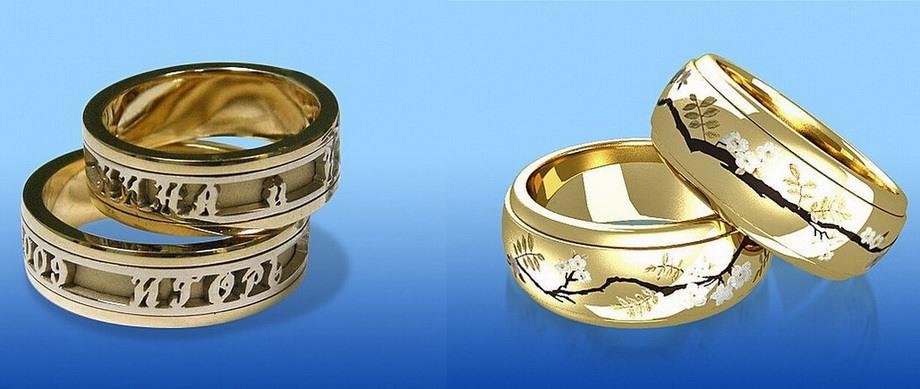 обручальные кольца  воронеж