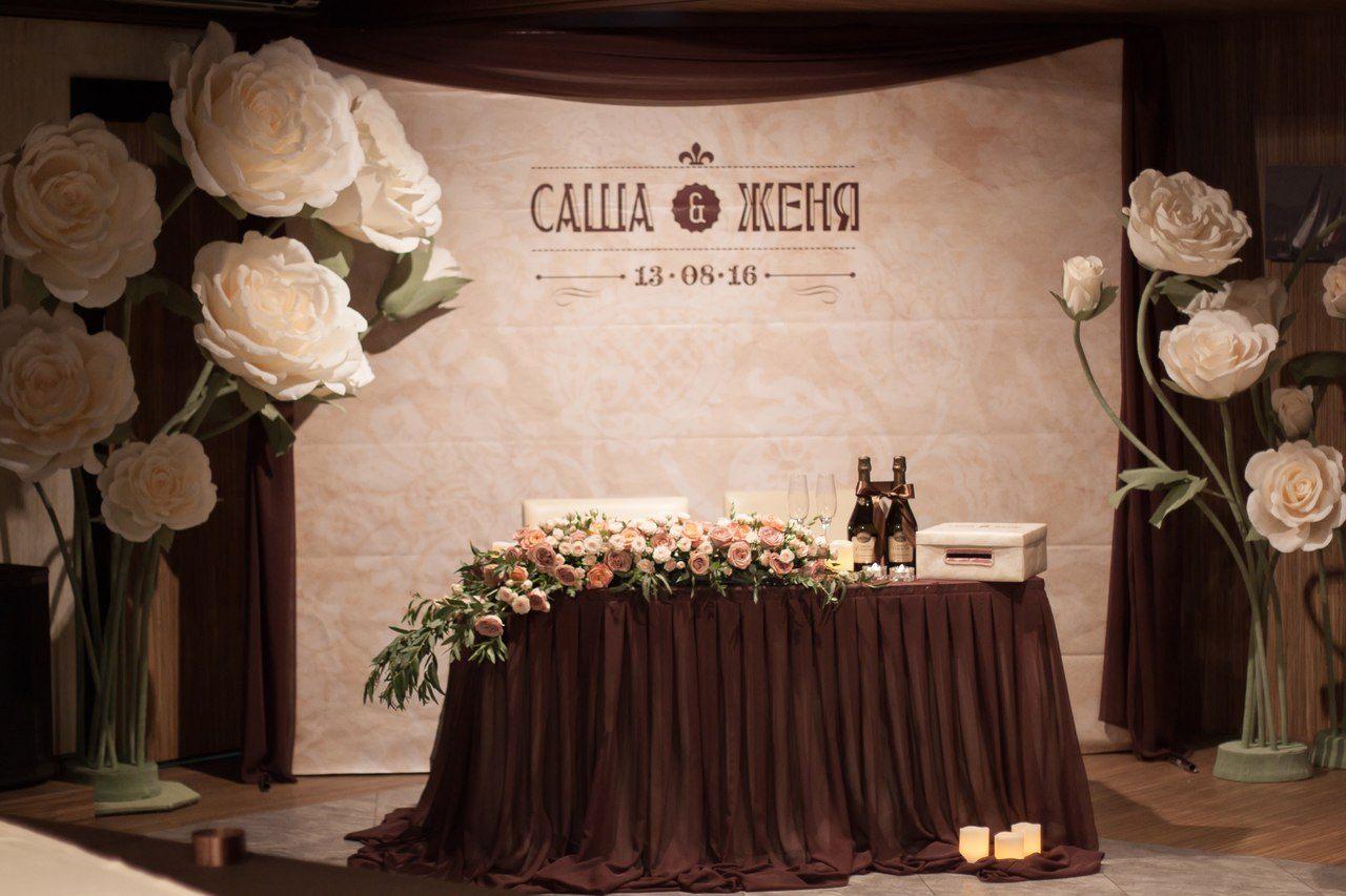 Ростовые цветы на свадьбе