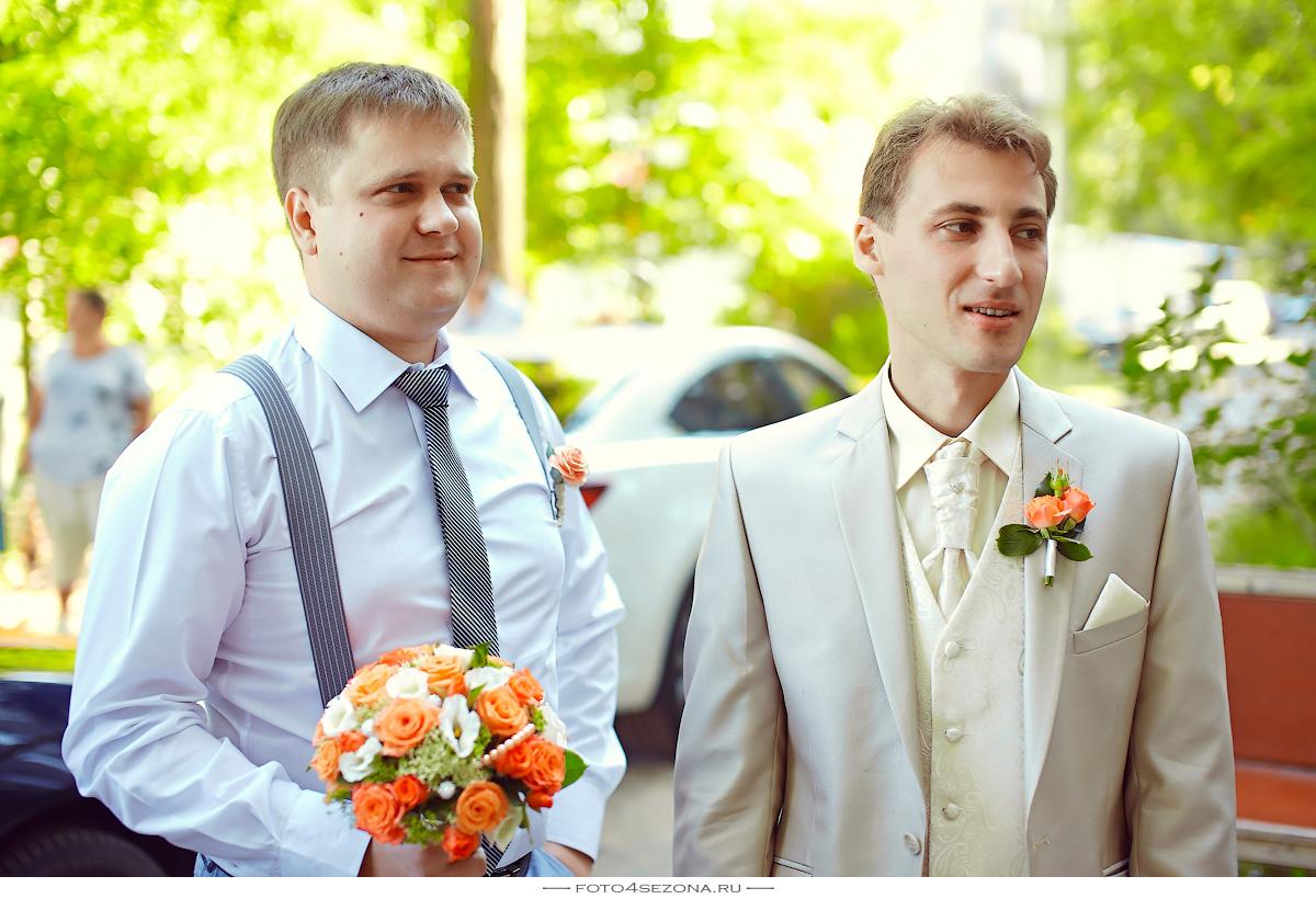 Я как свидетель жениха на свадьбе